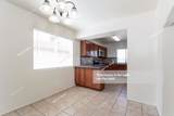 9405 Albatross Drive - Photo 11