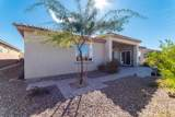 7410 Cactus Flower Pass - Photo 45