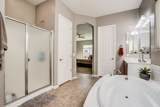 12436 Wind Runner Parkway - Photo 28