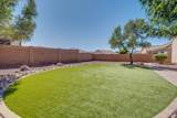 12436 Wind Runner Parkway - Photo 45