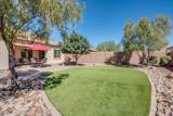 12436 Wind Runner Parkway - Photo 46
