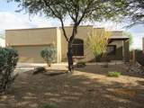 14093 Copper Mesa Court - Photo 1