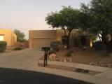 14093 Copper Mesa Court - Photo 2