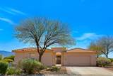 62063 Desert View Place - Photo 4