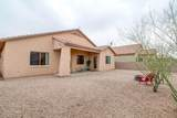 7140 Lost Bird Drive - Photo 47