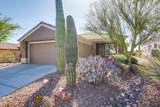 5375 Winding Desert Drive - Photo 19
