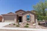 4250 Summit Ranch Place - Photo 2