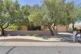 782 Armor Springs Place - Photo 3