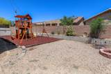 11412 Smooth Pumice Street - Photo 25