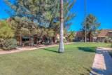 2950 Alvernon Way - Photo 2