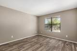 5800 Kolb Road - Photo 11