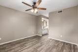 5800 Kolb Road - Photo 14