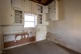 487 Meyer Avenue - Photo 14