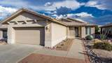 4663 Holly Rose Drive - Photo 3