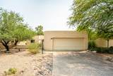 5460 Paseo Sonoyta - Photo 3