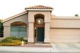 7735 Cleary Way - Photo 2