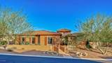36833 Desert Sky Lane - Photo 50