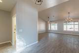 9721 Sandcastle Court - Photo 4