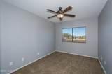 596 Arizona Estates Loop - Photo 20