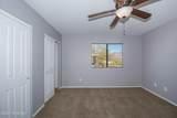 596 Arizona Estates Loop - Photo 22