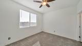 10705 Ralston Drive - Photo 11