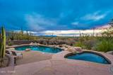 5150 Windsong Canyon Drive - Photo 8