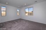 12322 Larisa Drive - Photo 11