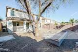 17063 Pima Vista Drive - Photo 7