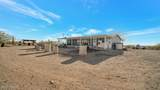 4593 Avra Road - Photo 4