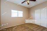13018 Yellow Orchid Drive - Photo 22