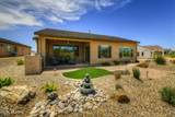 31565 Summerwind Drive - Photo 4