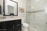 14316 Stone View Place - Photo 16