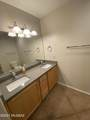 446 Campbell Avenue - Photo 8