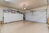 12950 Ocotillo Point Place - Photo 27