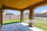 17071 Pima Vista Drive - Photo 24