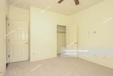 9051 Old Agave Trail - Photo 18