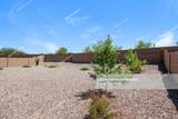 9051 Old Agave Trail - Photo 24
