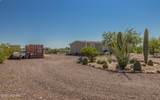 12759 Ox Cart Trail - Photo 6