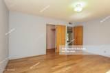 3931 Whittier Street - Photo 16