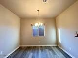 7959 Imperial Eagle Court - Photo 5