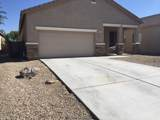12517 Rust Canyon Place - Photo 2