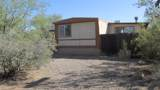 11396 Ina Road - Photo 4