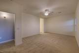 9161 Old Agave Trail - Photo 11