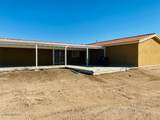 7754 Fast Horse Road - Photo 4