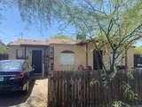 2425 Santa Rita Avenue - Photo 2