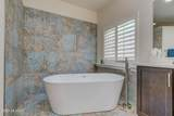 12950 Ocotillo Point Place - Photo 24