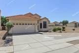 10148 Sonoran Heights Place - Photo 7