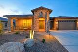 61038 Arbor Basin Road - Photo 1