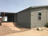 4539 Quail Ranch Drive - Photo 4