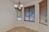 12928 Westminster Drive - Photo 15